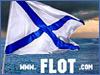Американский эсминец «Замволт» потерял ход в Панамском канале