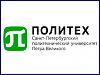 При участии Политеха создан консорциум «Сварочные и лазерные технологии»
