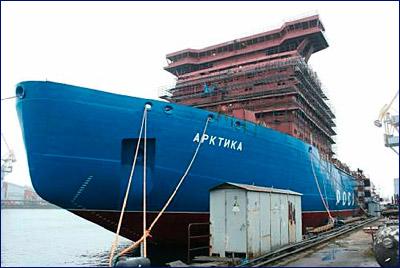 «Атомфлот» приступит к эксплуатации ледокола «Арктика» в первой половине 2019 года
