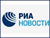 Крушение сухогруза в Черном море: есть погибшие и пропавшие без вести