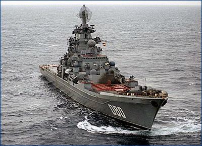 Крейсер с гиперзвуковыми ракетами появится в России в 2020 году