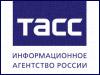 Корабль Черноморского флота столкнулся в Черном море с транспортным судном