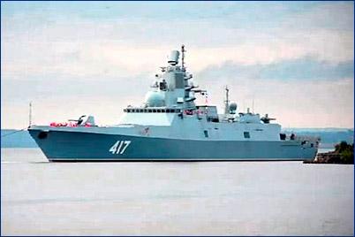 ВМФ РФ до 2025 года получит четыре фрегата проекта 22350