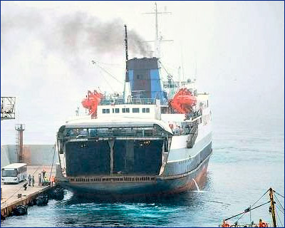 АО «Сахалинлизингфлот» объявило тендер на разработку проекта судна