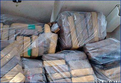В Турции задержано судно с крупной партией наркотиков на борту