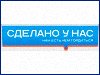 «Нижегородский теплоход» спустил на воду два рейдовых водолазных катера