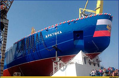 «Балтийский завод» готов строить новые атомные ледоколы