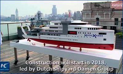Первый ледокол для частной китайской компании будет построен в Голландии