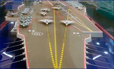 Перспективный российский авианосец получит абсолютно новое взлетное устройство