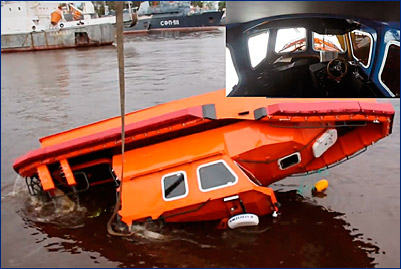 Новые спасательные катера от СЗ «Trident Aluminium boats»