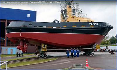 Новый рейдовый буксир «РБ-937» принят в состав Каспийской флотилии