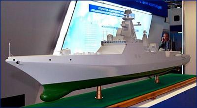 Перспективный эсминец «Лидер» начнут строить в 2025 году