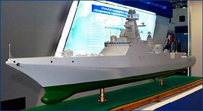 Северное ПКБ завершило эскизный проект эсминца «Лидер»