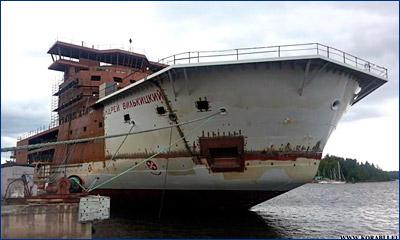 Ледокольное судно обеспечения «Андрей Вилькицкий» спущено на воду
