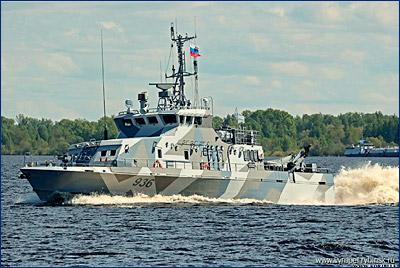Третий «Грачонок» передан флоту