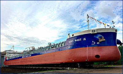 Танкер-химовоз «Балт Флот 16» сошел со стапелей Сормовской судоверфи