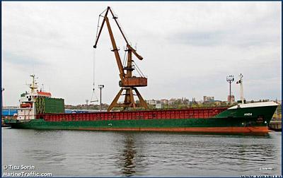 В нейтральных водах Черного моря потерпел крушение сухогруз «Anda»