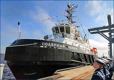 Спасательный буксир «Полярный конвой» вошел в состав БВМБ