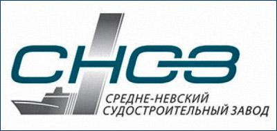 Средне-Невский судостроительный завод реализует проект по созданию цифровой верфи