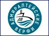 Коллектив АО «Адмиралтейские верфи» награжден почетной грамотой губернатора Санкт-Петербурга
