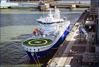 Церемония имянаречения судна для обслуживания морских ветропарков Bibby WaveMaster 1