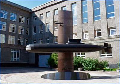 ЦКБ МТ «Рубин» разработало подлодку катамаранного типа