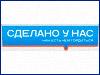 В Петербурге показали катамаран «Грифон»