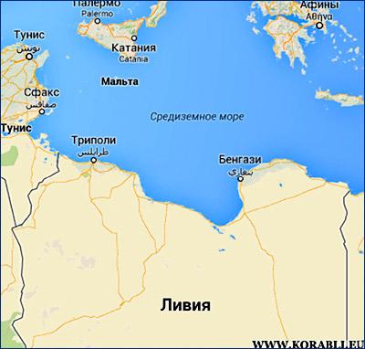 Более 100 нелегальных мигрантов утонули в море у западных берегов Ливии