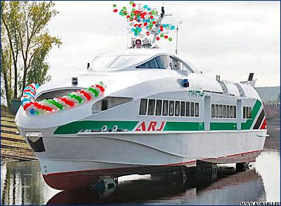 Торжественный спуск на воду скоростного судна проекта А145