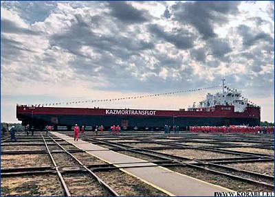 В Румынии спущено на воду третье специализированное судно