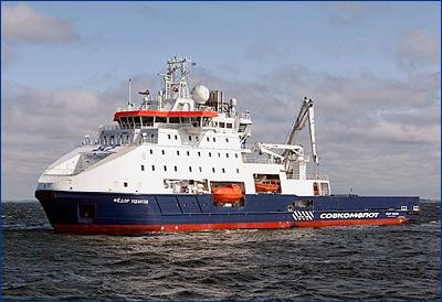 Состоялось имянаречение нового ледокольного судна обеспечения «Федор Ушаков»