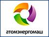 Атомэнергомаш планирует расширить взаимодействие с судостроительным холдингом «ОСК»
