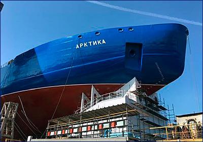 «Атомфлот» выберет верфь для строительства «ледокольного» плавдока в 2019 году