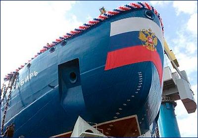 Ледокол «Сибирь» отбуксирован к достроечному причалу