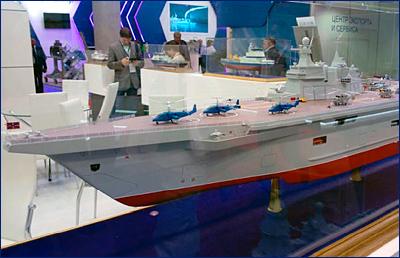 «Северная верфь» после 2020 года будет способна строить вертолетоносцы
