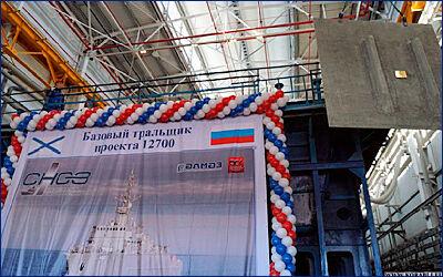 СНСЗ заложит корабль противоминной обороны «Яков Баляев» для ВМФ РФ