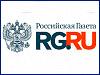 ВМФ России обследует объект, похожий на аргентинскую подлодку