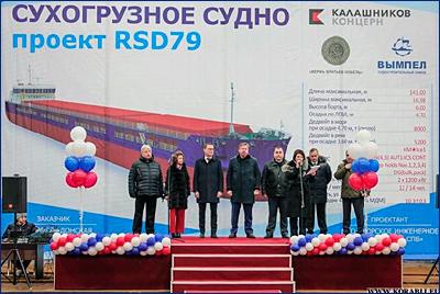 «Судоверфь братьев Нобель» заложила головное судно дедвейтом 8000 тонн проекта RSD79