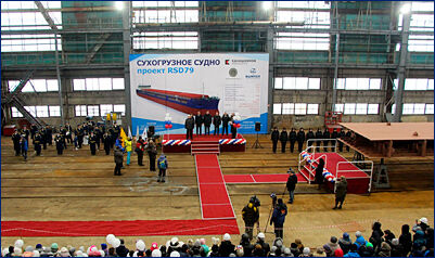В Рыбинске заложен сухогруз проекта RSD79