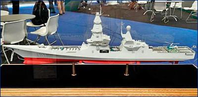 Техническое проектирование эсминца «Лидер» начнется после 2020 года