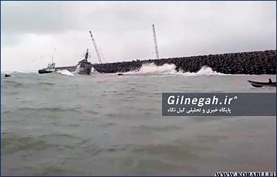 Эсминец «Damavand» (77) ВМС Ирана налетел на волнорез