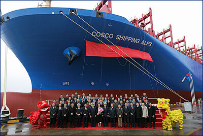 Контейнеровоз COSCO Shipping Alps сдан в эксплуатацию