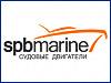 Сотрудники «СПБ Марин» выступили с лекцией для будущих механиков