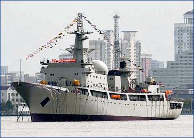В Шанхае спустили на воду девятый корабль-разведчик для ВМС Китая