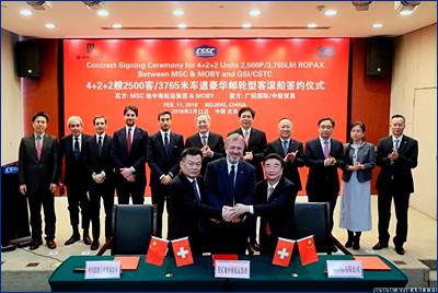 MSC Group построит роскошные круизные паромы в Китае