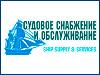 Танкер «Академик Пашин» готовится к пуско-наладочным работам системы передачи грузов на ходу