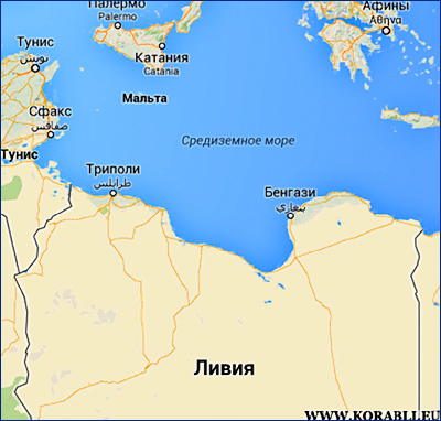 ВМС Ливии спасли 125 мигрантов у западного побережья страны
