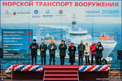 «Вымпел» заложил второй морской транспорт вооружения