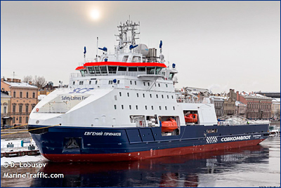 Дальневосточный флот пополнил новый ледокол-снабженец «Евгений Примаков»