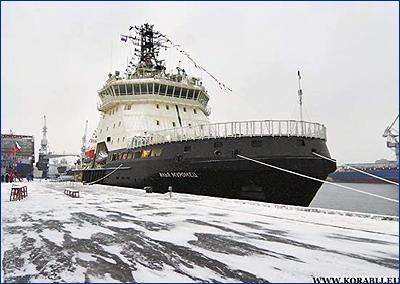 Новейший ледокол Северного флота «Илья Муромец» вошёл в Карские ворота